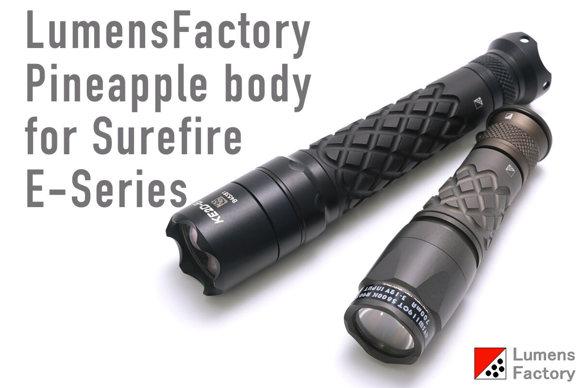 Lumens-factory-pineapple-body