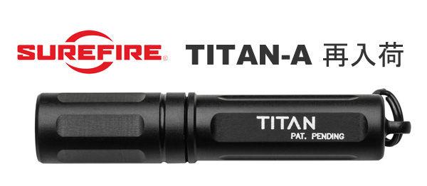TITAN-ARESTOCK