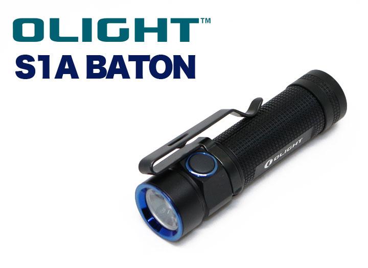 S1A-BATON1