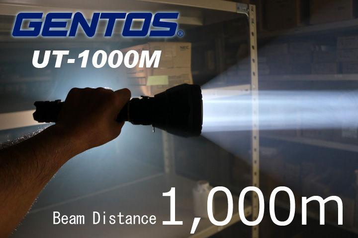 ut1000m-0