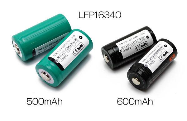 LFP16340
