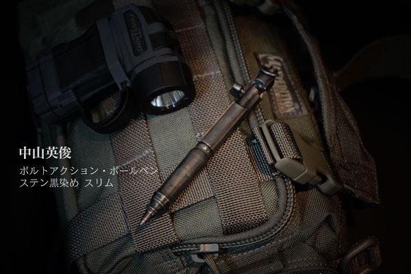NH-SBS-1