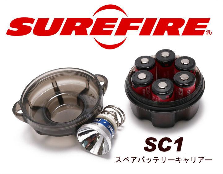 SC1-1