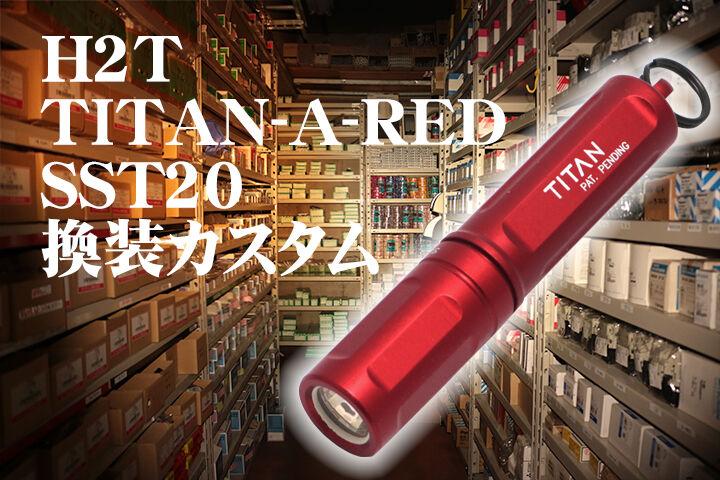 blog-titan-proto-rd