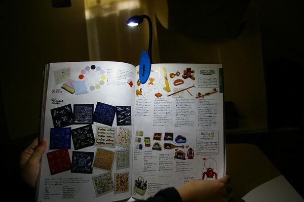 booklight3
