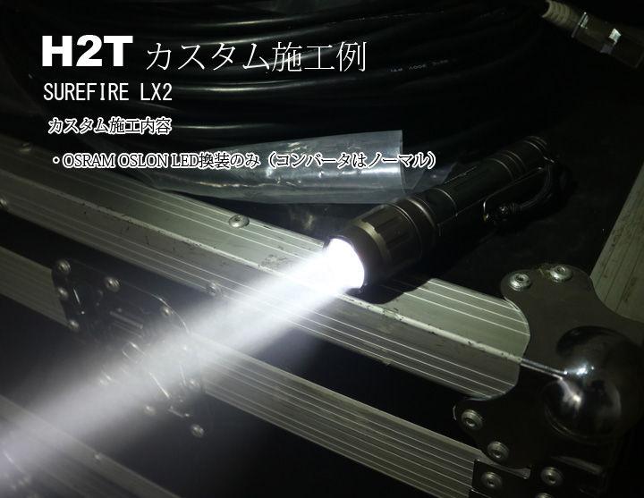 LX2-OSLON1