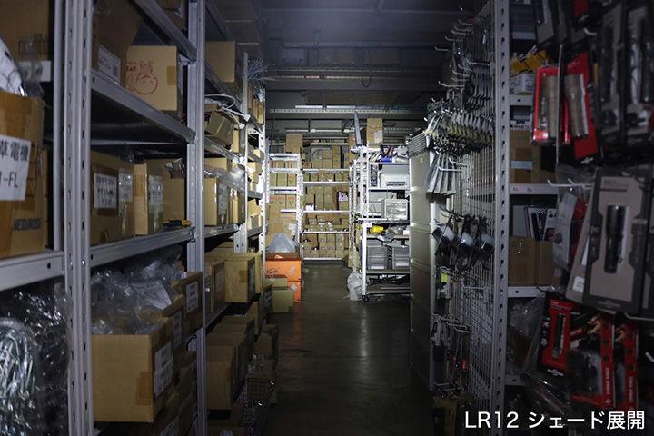 lr12-exposure1l 2