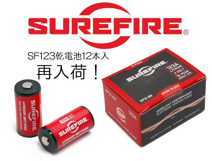 SF12BB-1