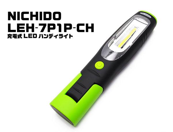 LEH7P1P-1