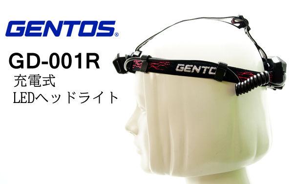 GD001R-1