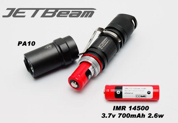 IMR14500-1