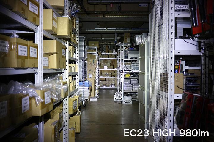 EC23_HIGH(980)