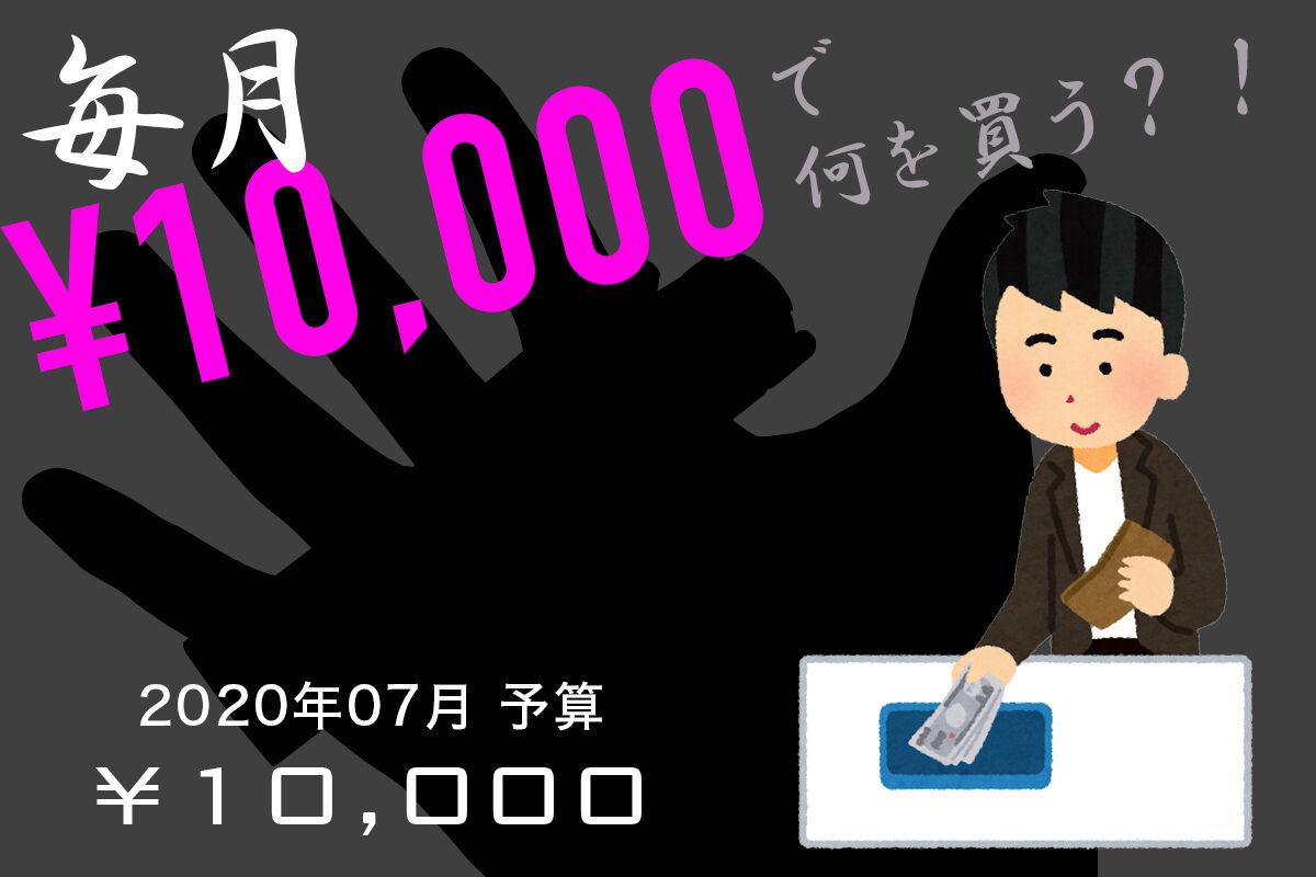 blog-main-10000