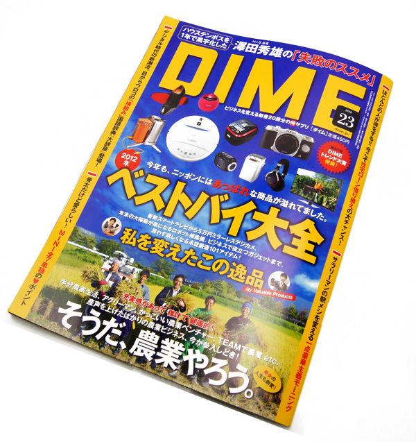 dime2
