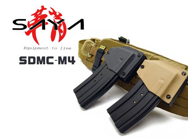 SDMC-1