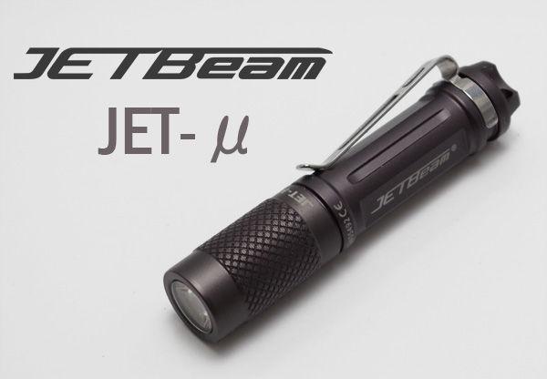 JETU-1