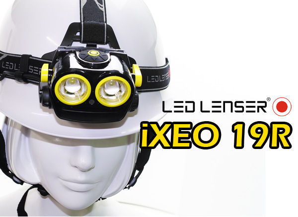 IXEO19R-1