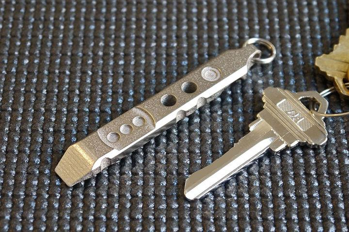 Pry-key