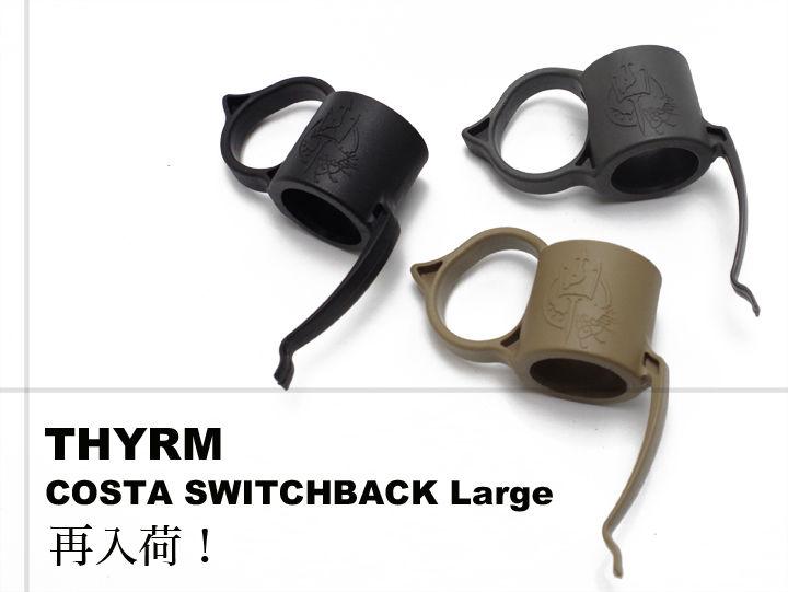 thyrm-costa-1