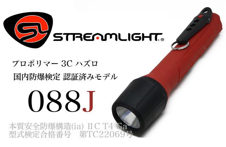 088J-1