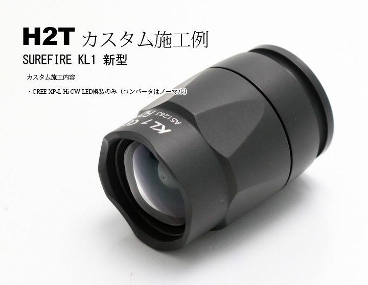 NEW-KL1-1