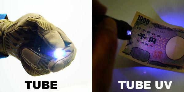 tuberl-4