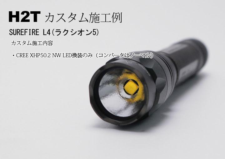 H2TL4XHP50-1
