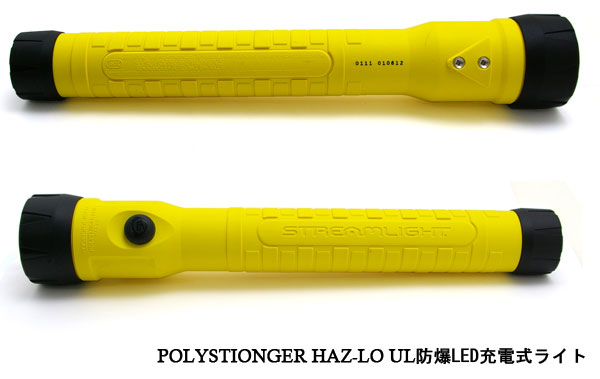 POLYUL1
