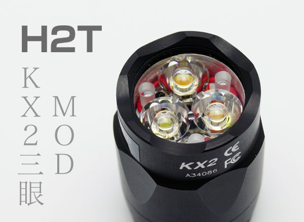 KX2SANGAN-1