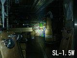 日動工業 SL-1.5W