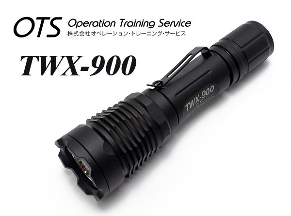 TWX900-1