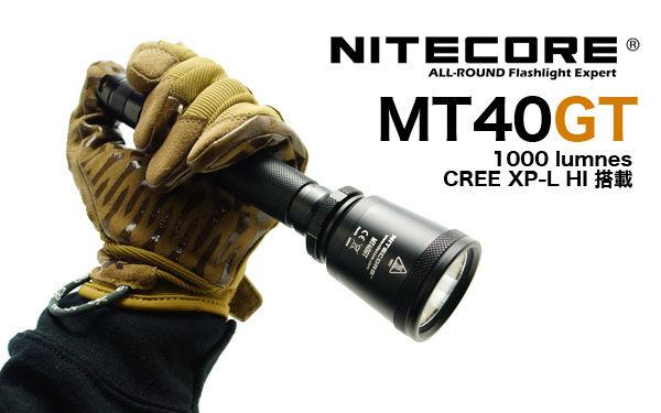 MT40GT-1
