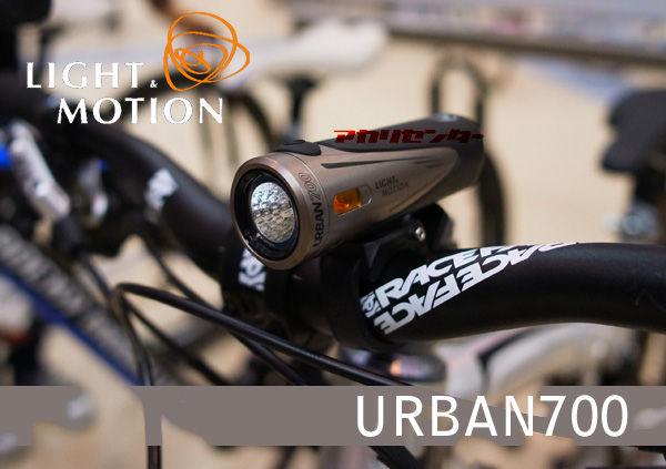 URBAN700-1