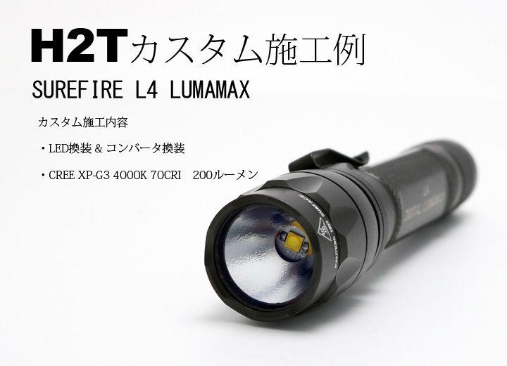 H2TL4-1