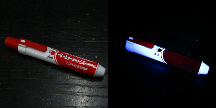 UV-CUT-3