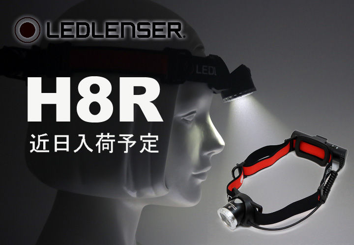 RE-H8R-1
