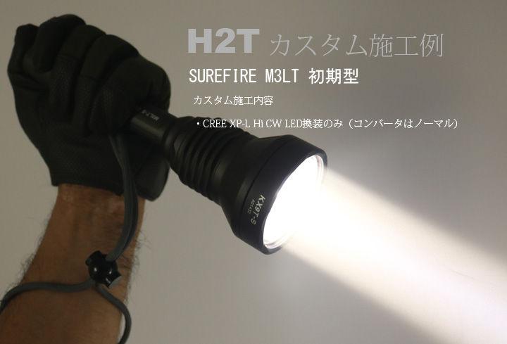 H2TM3LT-1