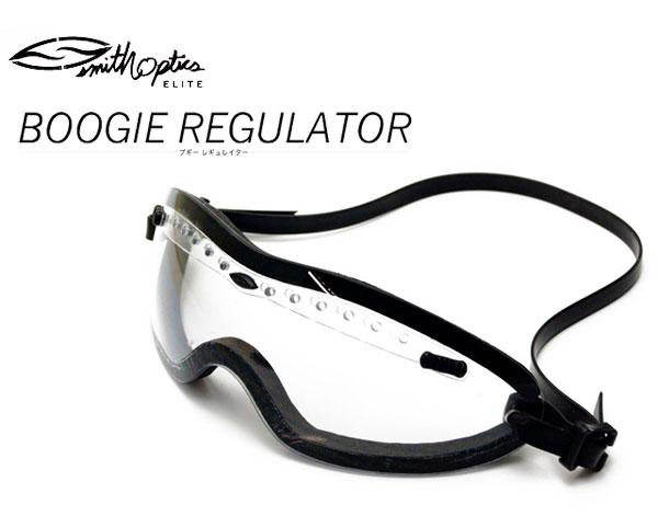 boogieregulator-1