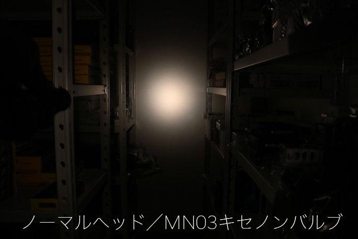 6v-mn03_normal