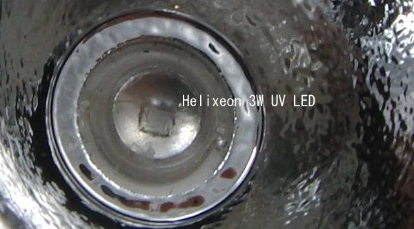 YSC_UV1