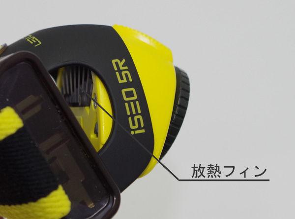 ISEO5R-4