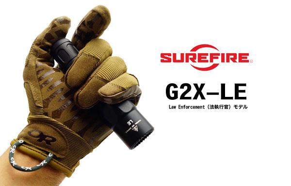 G2X-LE1
