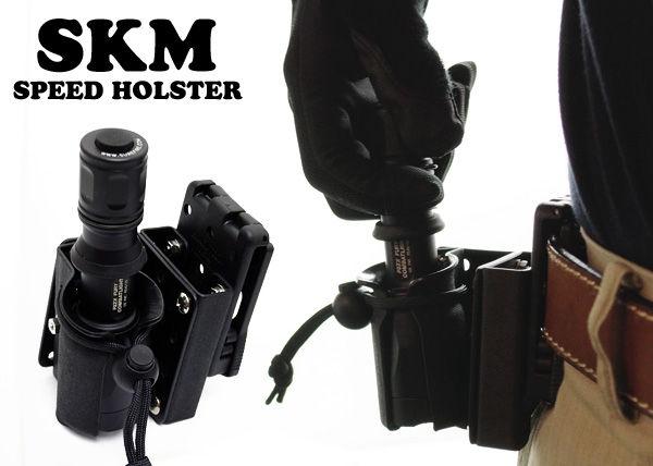 SKM-SH1