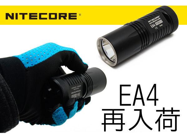 EA4-RE1