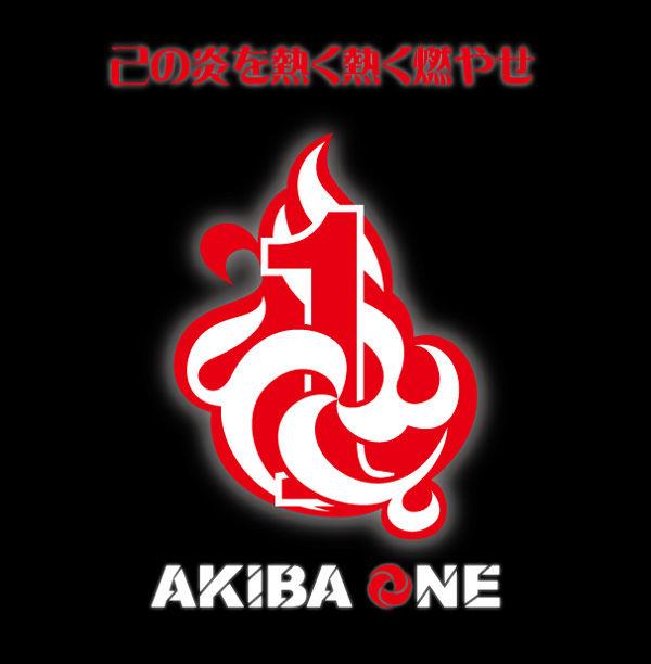 akibaone1