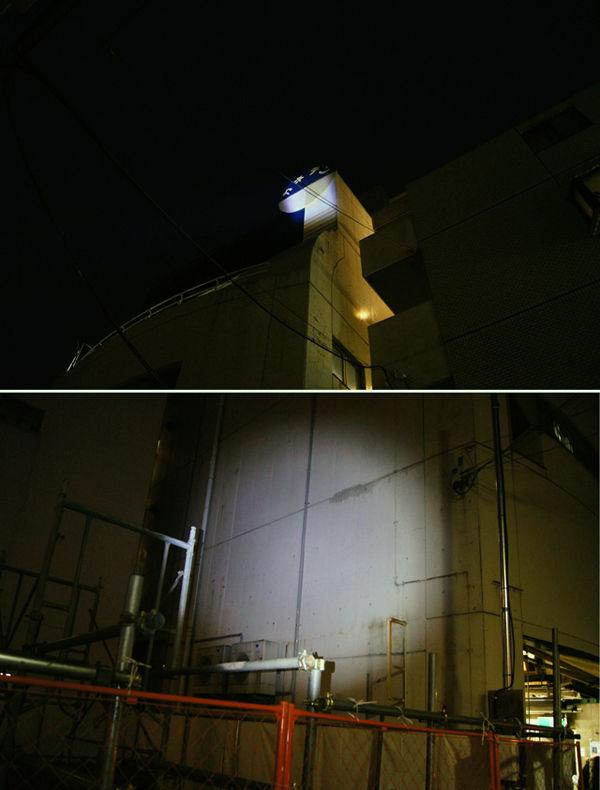 cf900-exposure1l