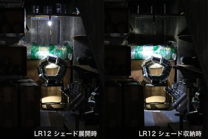 lr12-exposure3l