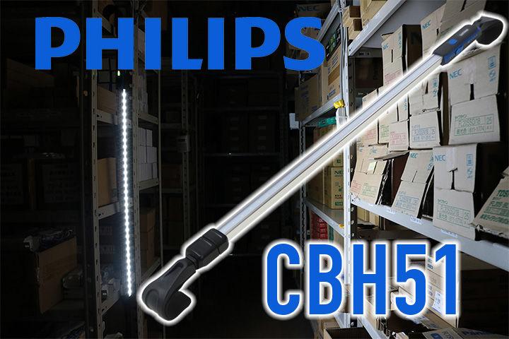 cbh51