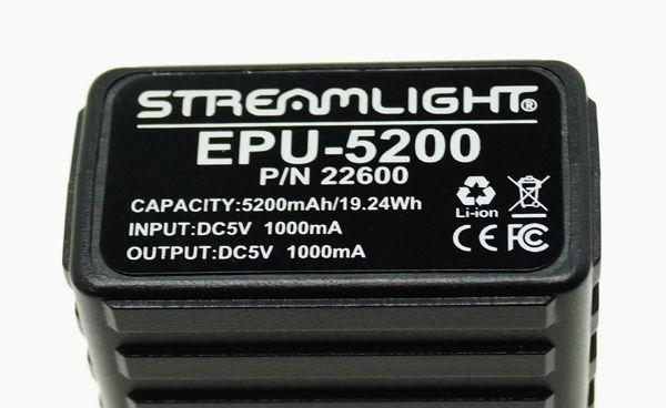 EPU-5200-5
