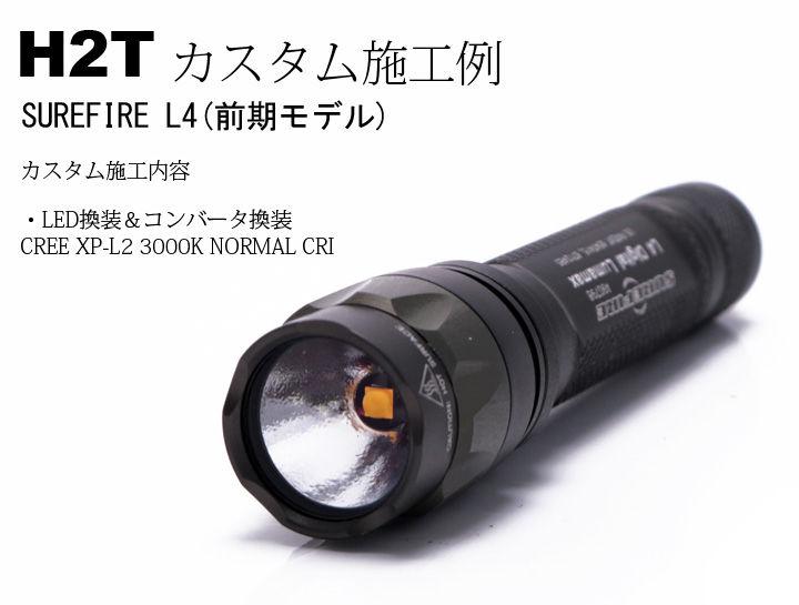 L4H2T-1